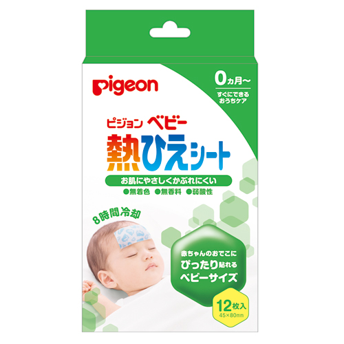 Pigeon baby fever cooling gel sheet pad for baby 12pcs