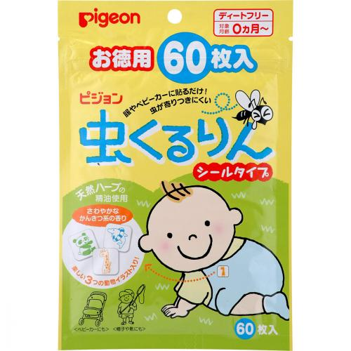Pigeon mosquito protection stickers 60pcs