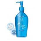 """Shiseido Senka """"All clear oil"""" makeup removal oil 230ml"""