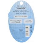 "Shiseido ""Water in Lip"" medicated UV SPF18 PA+ 3.5g"