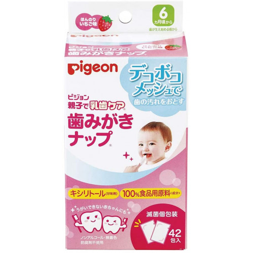 Pigeon strawberry-flavored teeth cleaning wipes 42pcs