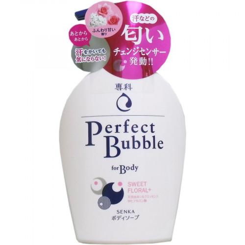 Shiseido Perfect Bubble a liquid body soap 500ml