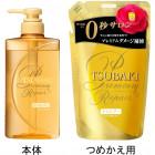 Shiseido Tsubaki Premium Repair hair shampoo refill 660ml