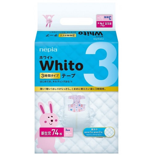 Diapers Whito NB 0-5kg 3h 74pcs