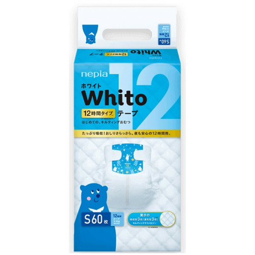 Diapers Whito S 4-8kg 12h 60pcs