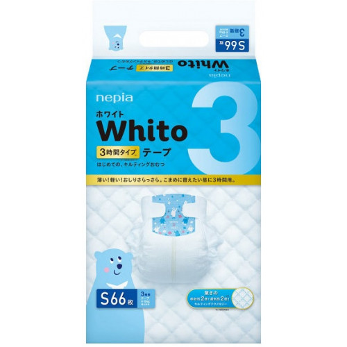 Diapers Whito S 4-8kg 3h 66pcs