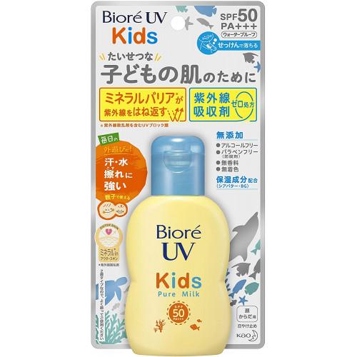 Biore UV SPF 50+  kids waterproof and moisturizing sunscreen pure milk 70ml