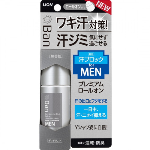 """LION """"BAN"""" Antiperspirant without Scent"""