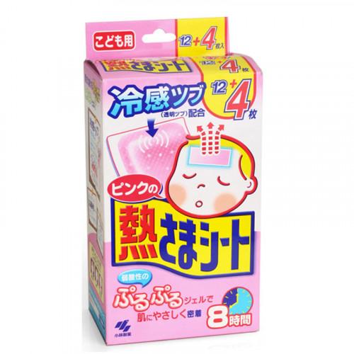 Netsusama Kids cooling gel sheets, 2-10years 16pcs