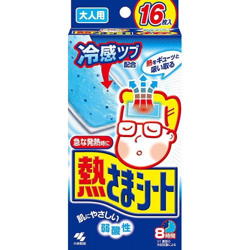 Netsusama Adult cooling gel sheets 16pcs