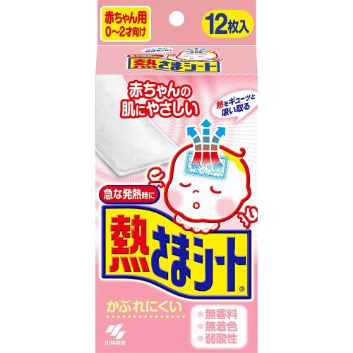 Netsusama Baby cooling gel sheets, 2-24 months 12pcs