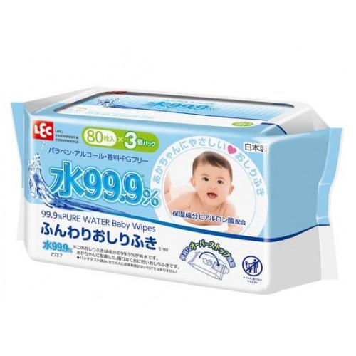 Iplus 99.9% wet  wipes 240pcs (3X80)