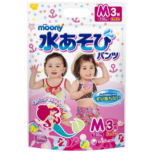 Swimming pants Moony for girls PM 6-12kg 3pcs