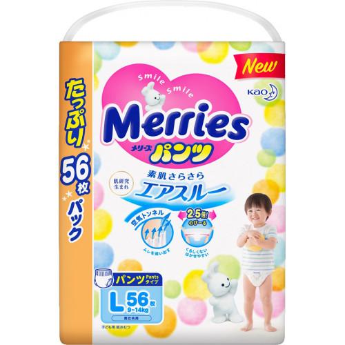 Diapers-panties Merries  PL 9-14kg 56pcs