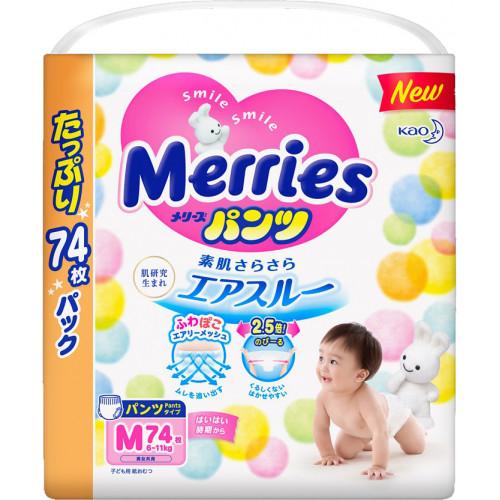 Diapers-panties Merries PM 6-11kg 74pcs