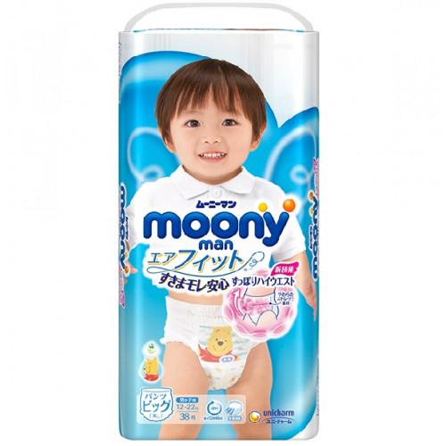 Diapers-panties Moony PBL boy 12-22kg