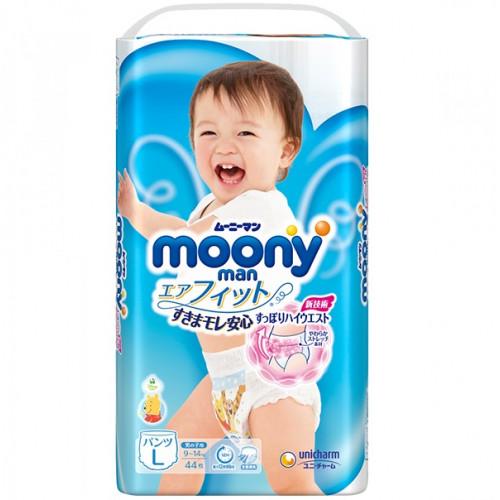 Diapers-panties Moony PL boy 9-14kg