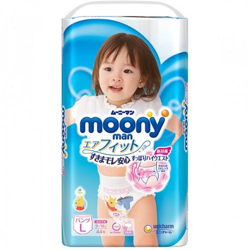 Diapers-panties Moony PL girl 9-14kg