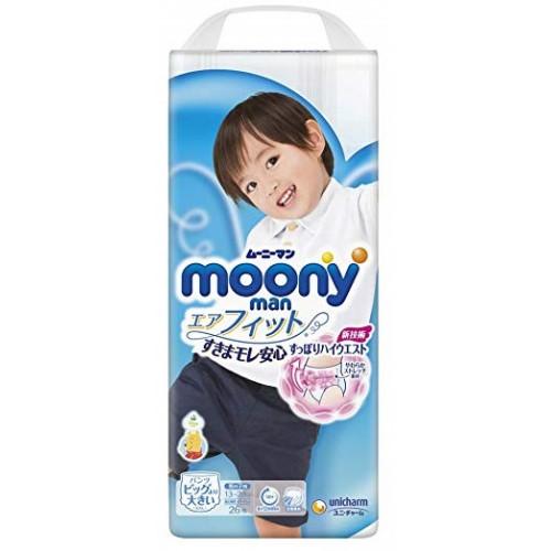 Diapers-panties Moony XL boy 13-28kg