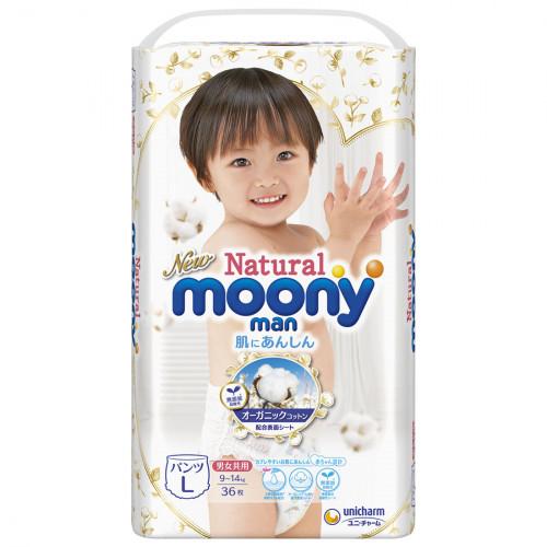 Diapers-panties Moony Natural PL 9-14kg
