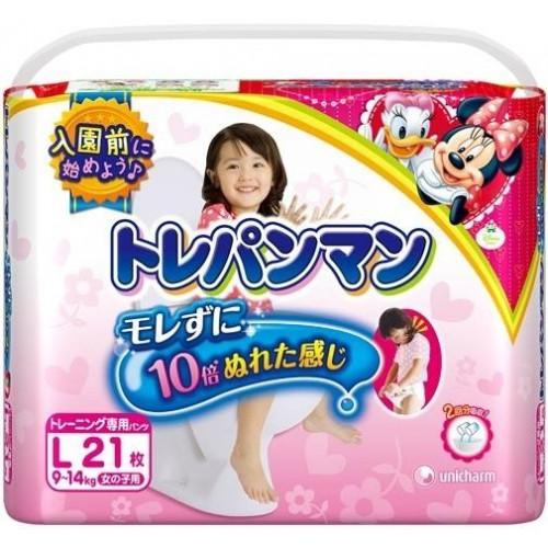 Training Pants Moony L 9-14kg for girls 21pcs