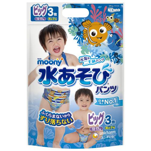 Swimming pants Moony for boys PBL 12-17kg 3pcs