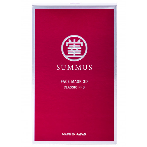 Summus Classic Pro a classic face mask for intensive regeneration and protection of the skin 5pcs