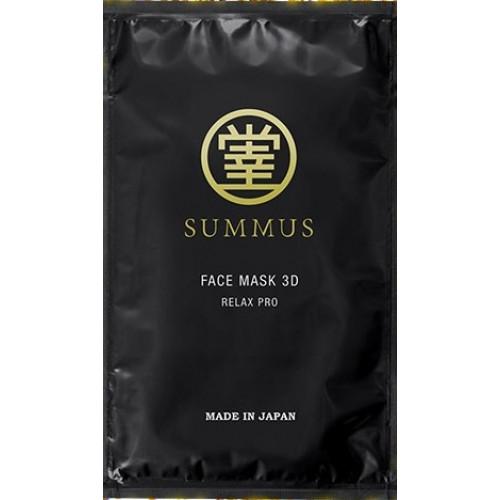 Summus Relax Pro 3D face mask with detox effect 5pcs
