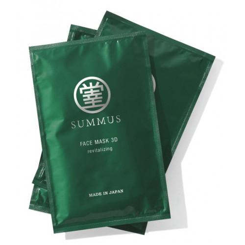 Summus Revitalizing Pro regenerating face 3D-mask improving skin texture 5pcs